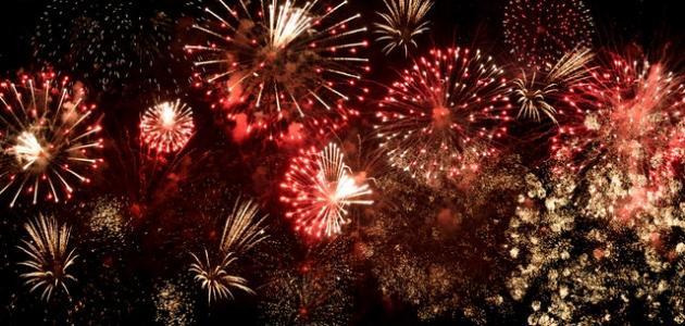 هي رأس السنة الميلادية - عاجل! تعميم إضافيمن وزارة الداخلية بخصوص ليلة رأس السنة الجديدة