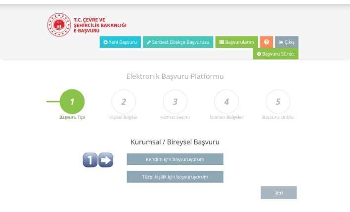 1 19 - حملة تركية قوية بعد فضيحة سياسة الخصوصية من واتساب
