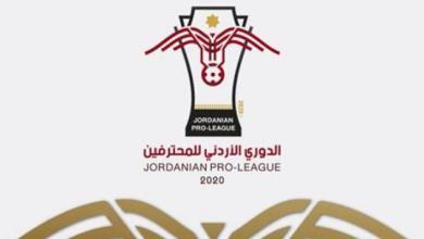 صورة تأكيداً للملاعب: الحياة تعود لكرة القدم الأردنية .. !! فيديو | اهم الأخبار