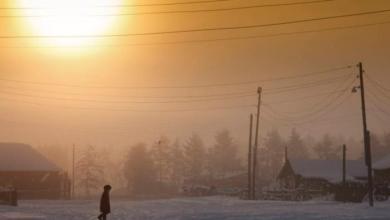 صورة بالصور ..  أكثر القرى برودة على وجه الأرض