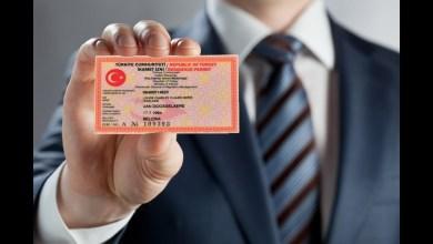 صورة تعديلات جديدة على نظام التقدم بطلب الإقامة في تركيا. إليكم التفاصيل