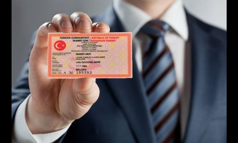 maxresdefault - تعديلات جديدة على نظام التقدم بطلب الإقامة في تركيا. إليكم التفاصيل