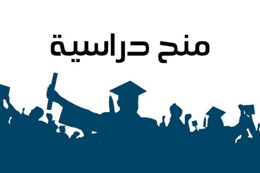 """unnamed 5 - منحة دراسية مقدمة من منظمة """"سبارك"""" للطلاب السوريين المقيمين في تركيا"""