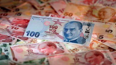 صورة تراجع سعر صرف الليرة التركية اليوم الثلاثاء