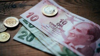 صورة سعر صرف الليرة التركية والليرة السورية مقابل بعض العملات الأخرى اليوم السبت