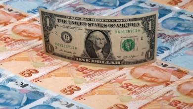 صورة الليرة التركية تواصل تراجعها أمام العملات الأجنبية