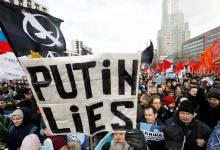 صورة هل ستتعمق مظاهرات روسيا وتشكل مقدمة للإطاحة بنظام بوتين وأعوانه؟