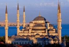 صورة خطبة الجمعة في تركيا بالعربي 22.01.2021 – عبادة العقل: التفكر