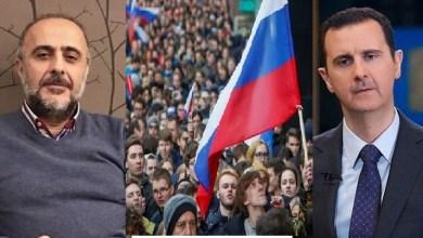 صورة قد تتخلى روسيا عن نظام الأسد.. توقعات دريد الأسد بالتزامن مع أحداث موسكو
