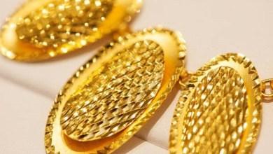 صورة هبوط حاد في أسعار الذهب في تركيا اليوم الخميس 07.01.2021
