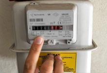 صورة بالصور.. شرح طريقة معرفة مبلغ فاتورة الغاز عبر الإنترنت