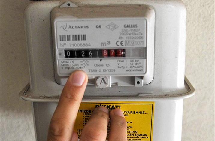 .jpg?resize=716%2C470&ssl=1 - بالصور.. شرح طريقة معرفة مبلغ فاتورة الغاز عبر الإنترنت