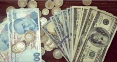 دولار 300x160 - بداية مبشرة لسعر الليرة التركية مقابل العملات الإثنين أول يوم دوام رسمي لعام 2021