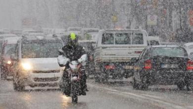 صورة حذرت الأرصاد الجوية التركية اليوم (السبت 30 يناير) من تساقط الثلوج والعواصف في هذه المناطق و الولايات