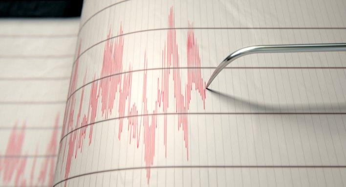 Deprem 1 - زلزال يضرب ولاية تركية وبيان عاجل حول قوته