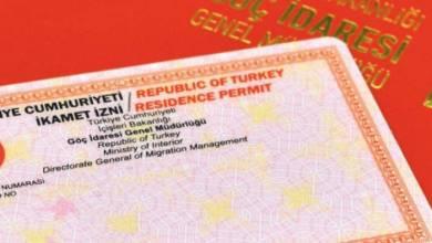 صورة قرارات صادمة تشمل السوريين والاجانب بشأن الاقامة في اسطنبول……شاهد التفاصيل