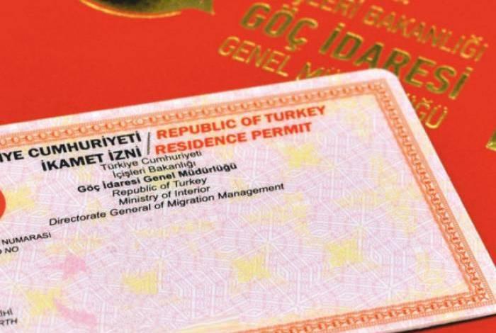 aecd9039c39c5e462b905607 - قرارات صادمة تشمل السوريين والاجانب بشأن الاقامة في اسطنبول......شاهد التفاصيل