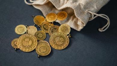 صورة شاهد.. هبوط أسعار الذهب في تركيا اليوم الأربعاء
