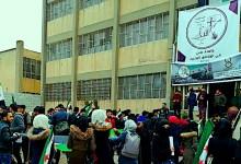 صورة اتفاق جديد بين جامعة تركية وجامعة حلب الحرة في الداخل السوري