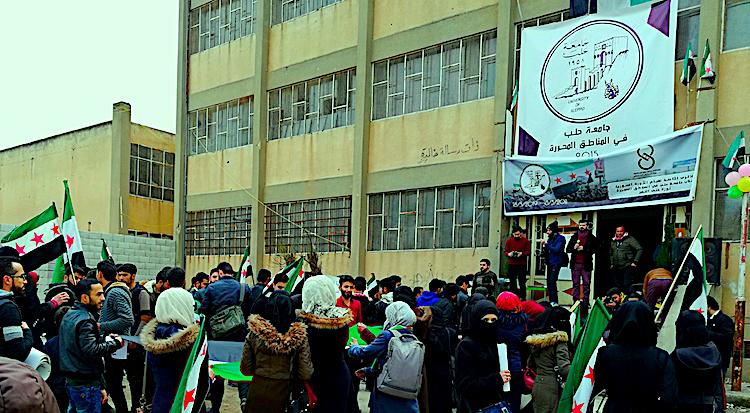 jm hlb lhr   ltrb 0 - اتفاق جديد بين جامعة تركية وجامعة حلب الحرة في الداخل السوري