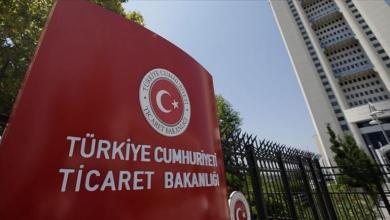 صورة وزيرة التجارة التركية تعلن بدء مساعدات 1000 ليرة لهذه الفئات المحددوة من الأشخاص