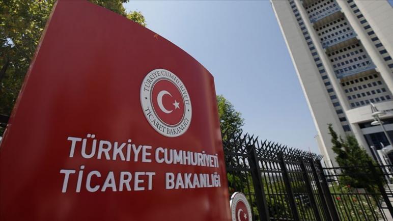 thumbs b c 55d40ef97318cb3a3b95634a QyUC cover 6vxzqu9pr5qknaojkq0pbs8yj65t5m722dycyfc34yb - وزيرة التجارة التركية تعلن بدء مساعدات 1000 ليرة لهذه الفئات المحددوة من الأشخاص