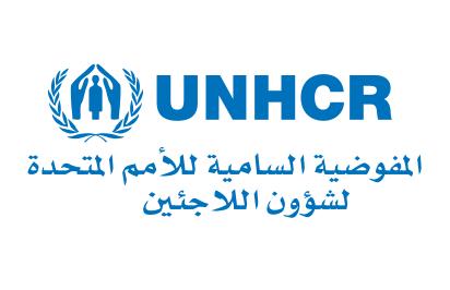 unhcr logo AR - بيان هام من المفوضية السامية لشؤون اللاجئين موجه للاجئين في تركيا