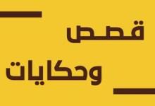 unnamed - قصة الشاب المتعبد والمرأة الجميلة