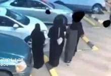 صورة بالفيديو.. شاب يعتدي على فتاة في وسط الشارع في السعودية