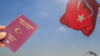 صورة 11 مشكلة شائعة بخصوص الحصول على الجنسية التركية