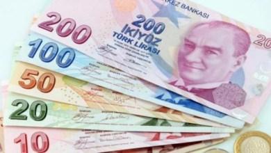 صورة تراجع طفيف في سعر صرف الليرة التركية مقابل بعض العملات الأخرى