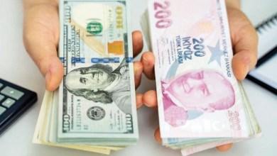 صورة استقرار سعر صرف الليرة التركية مقابل العملات الأخرى في عطلة يوم الأحد