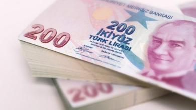 صورة استقرار سعر صرف الليرة التركية في عطلة الأحد