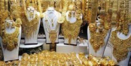 1 300x152 - شاهد.. انخفاض أسعار الذهب في تركيا