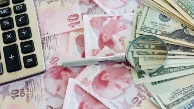 صورة شاهد.. سعر الليرة التركية مقابل العملات الأخرى