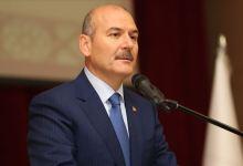 صورة القرار المنتظر وزير الداخلية سليمان صويلو يصدر قرار مهم للاجئين والاجانب في تركيا