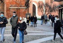 صورة وزارة الصحة الإيطالية تعلن عن تسجيل آلاف الإصابـ.ـات والوفيـ.ـات بفيروس كورونا، في الـ24 ساعة الأخيرة.