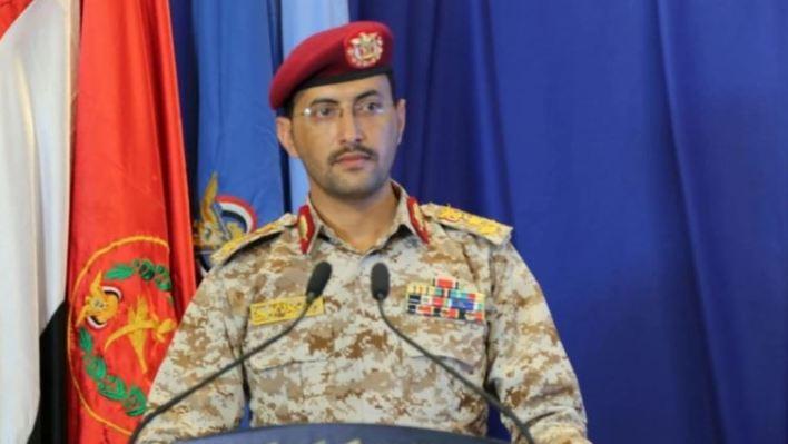 2222 - هجوم حوثي جديد على مطار أبها والسلطات السعودية تعلن التصدي له
