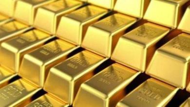 """صورة أسعار """"الذهب"""" تنخفض، فهل تكرر سيناريو تراجع دام لـ 3 سنوات؟"""