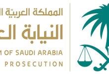 صورة الإعلان عن أنشطة سياحية مخزية في السعودية … وإجراءات طارئة من قبل السلطات