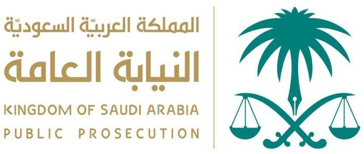 DVrpBSeX4AAkjv  - الإعلان عن أنشطة سياحية مخزية في السعودية ... وإجراءات طارئة من قبل السلطات