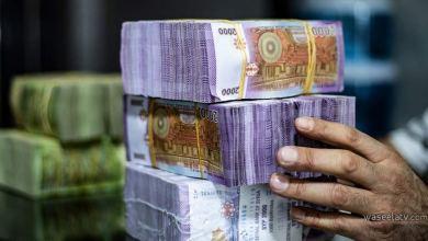 صورة شاهد المبلغ.. اختلاس مبلغ مالي ضخم من قبل مسؤولين لدى النظام السوري