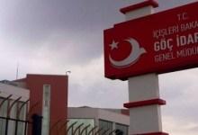 """صورة مصدر في دائرة الهجرة التركية يكشف عن حقيقة قرار إلغاء وثيقة """"إذن السفر"""""""