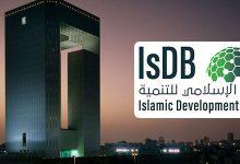 الاسلامي للتنمية - الخبر المنتظر... منح راتب عند التسجيل في دورة اللغة التركية في هذه الولاية