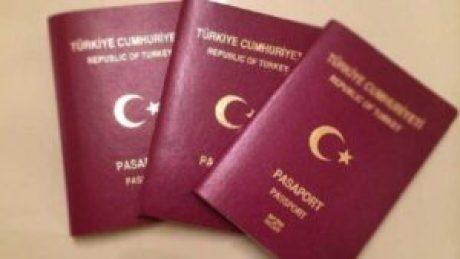 التركية 300x169 - الجنسية التركية.. إعادة بعض الملفات التي تمت إزالتها..