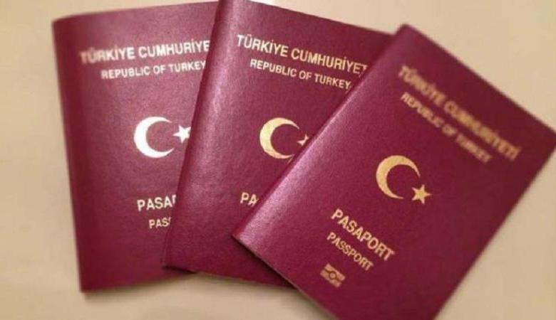 التركية - الجنسية التركية.. إعادة بعض الملفات التي تمت إزالتها..