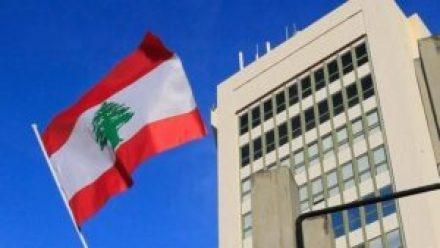 300x169 - تتعلق بدخول السوريين والعرب إلى لبنان.. مديرية الأمن العام اللبنانية تصدر تعليمات جديدة عاجلة