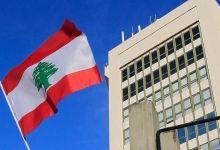 صورة تتعلق بدخول السوريين والعرب إلى لبنان.. مديرية الأمن العام اللبنانية تصدر تعليمات جديدة عاجلة