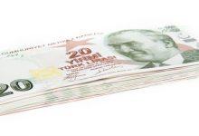 صورة تراجع طفيف في سعر صرف الليرة التركية اليوم الجمعة