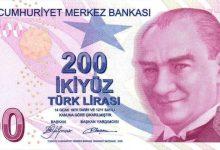 800 - ارتفاع في أسعار الذهب في تركيا مع بداية الأسبوع